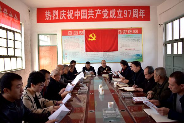 """襄汾县文化馆""""戏迷乐园""""公益活动开班"""