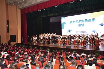 陕西省中小学美育教育发展交流会举行