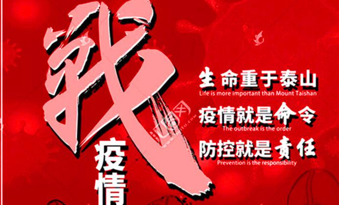 """疫情防控战场上的""""老兵""""风采 —记乡宁县昌宁镇城关社区主任闫小平"""