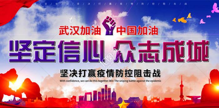 乡宁县枣岭乡广大党员群众 捐赠献爱心助力战疫情