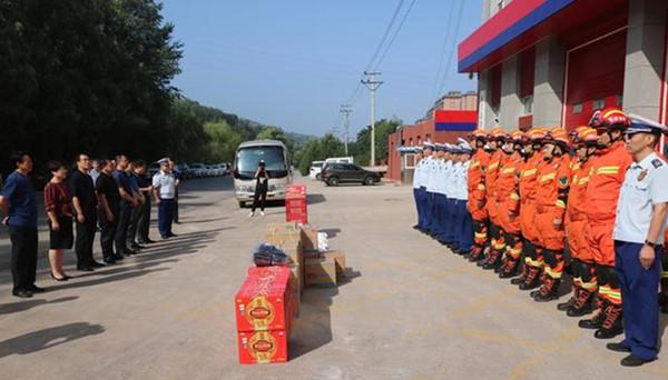 乡宁县四大班子领导慰问消防指战员