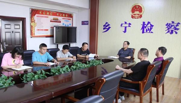 乡宁县人民检察院 召开复退军人座谈会