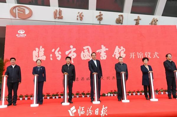 祝贺!临汾市图书馆正式开馆