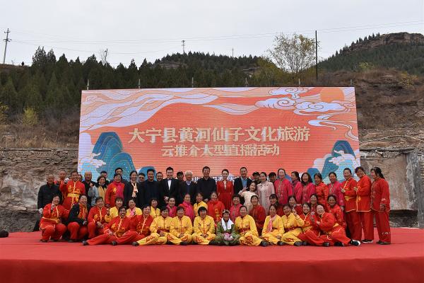 大宁县黄河仙子文化活动摄影采风
