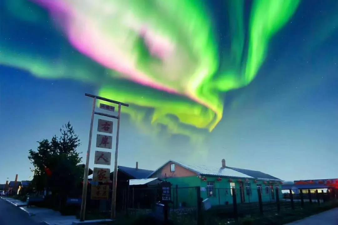 漠河6月15日凌晨出现北极光!快来欣赏