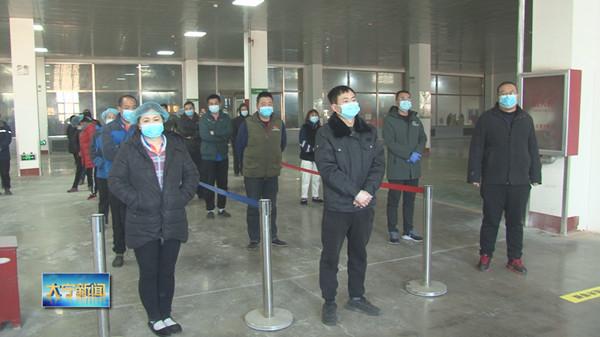 大宁县卫生健康和体育局组织开展新冠肺炎疫情核酸检测采样实战演练